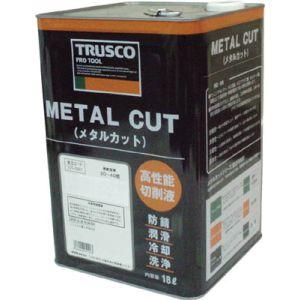 【トラスコ中山 TRUSCO】メタルカット エマルション高圧対応油脂型 18L 1缶 MC-16E 4050