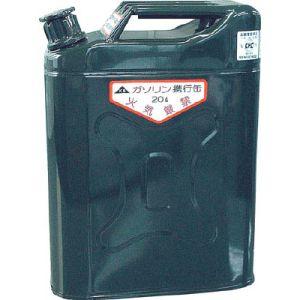 【船山(FUNAYAMA)】携帯用安全缶 ガソリン携行缶 20L KS-20Z
