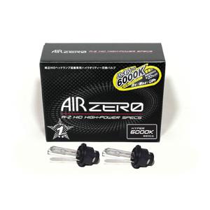 【エアーゼロ(AIR ZERO)】AZF6000 6000K D4S/D4R 純正交換バルブ