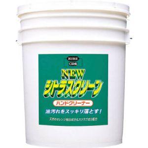 【呉工業 クレ KURE】NEW ニューシトラスクリーンハンドクリーナー 18.925L / 5ガロン 2284