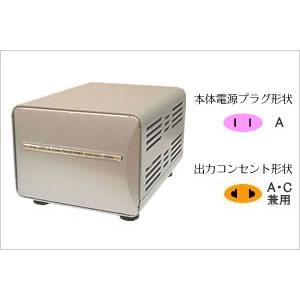【カシムラ】海外国内用大型変圧器 220-240V/550VA(W) WT-11EJ