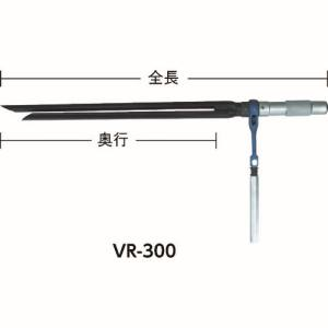 送料無料!!【トップ工業 TOP】ボイド管ラチェット 450mm VR-450【smtb-u】