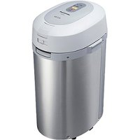【パナソニック(Panasonic)】家庭用生ごみ処理機 MS-N53-S(シルバー)