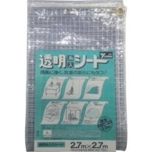 【ユタカメイク Yutaka】透明糸入りシート 2.7m×2.7m B-22