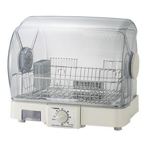 送料無料!!【象印(ZOJIRUSHI)】食器乾燥器(5人分) EY-JF50-HA(グレー)【smtb-u】