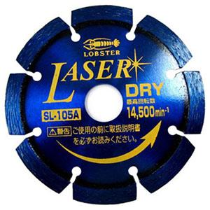 【ロブテックス LOBTEX】エビ印 ダイヤモンドホイール NEWレーザー SL305A305