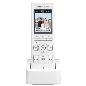【アイホン AIPHONE】モニター付ワイヤレス子機 WJ-4WD