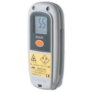 【チノー】防水型 ハンディ放射温度計 IR-TE