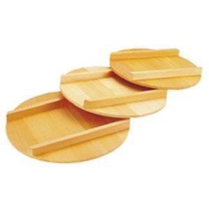 【雅うるし工芸】木製 飯台用蓋(サワラ材) 51cm用 BHV03051