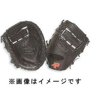 【プロマーク Promark】ミット 硬式一般用 一塁手 左投 BK PFM-9795