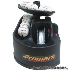 【プロマーク Promark】プロマーク Promark バッティングトレーナー・トス対面2 II HT-89