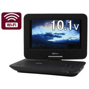 【WIZZ】ポータブルDVDプレーヤー Wi-Fiキャスト機能搭載 10.1インチ WDH-104