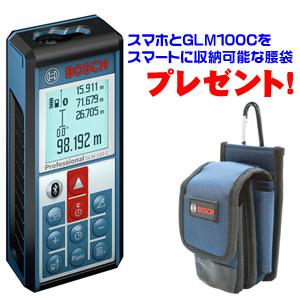 【ボッシュ BOSCH】データ転送レーザー距離計 スマキョリ 付属ケース+モバイルケース付 ダブルケース特別セット GLM100CJ2