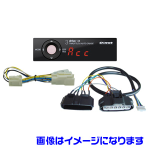 【ピボット Pivot】3-drive・αハーネスセット(3DA+TH-2A+BR-3) 3DA-2A-3