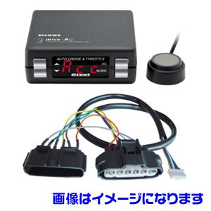 【ピボット Pivot】3-drive ACハーネスセット(THA+TH-4A) THA-4A