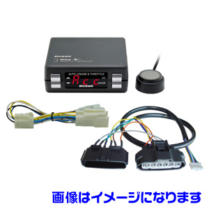 【ピボット Pivot】3-drive ACハーネスセット(THA+TH-11A+BR-8) THA-11A-8