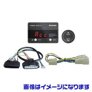 【ピボット Pivot】3-drive・REMOTEハーネスセット(3DR+TH-1A+BR-6) 3DR-1A-6
