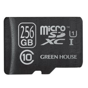 【グリーンハウス GreenHouse】【microSDXC 256GB】GH-SDMRXCUB256G【UHS-I】【Class10】