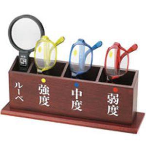 【池田レンズ工業 ILK】老眼鏡セット S-103N