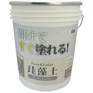 【ワンウィル】Easy&Color珪藻土 18kg オフホワイト