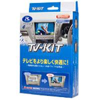 【データシステム Datasystem】テレビキット TV-KIT 切替タイプ ホンダ N-ONE HTV313