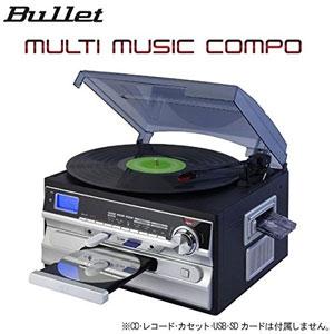 送料無料!!【アズマ EAST】マルチミュージックコンポ MLC-100K レコード AM/FMラジオ CD SD/SDHC USB カセット【smtb-u】