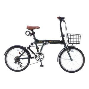 送料無料!!【マイパラス MYPALLAS】折畳自転車 20インチ 6SP リアサス オールインワン グリーン SC-07PULS GR 【メーカー直送 代引き不可】【smtb-u】
