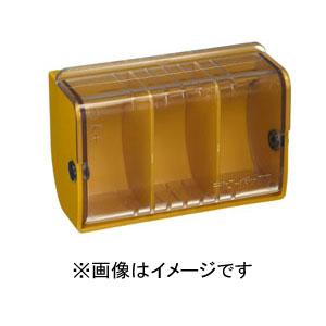 納期: 取寄品 至高 定価 キャンセル不可 出荷:約7-11日 土日祝除く 未来工業 デンコーボックス 透明 ミライ 小物箱 1個 DB-1C