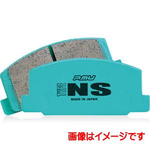 【プロジェクトミュー Projectμ】ブレーキパッド NS R206