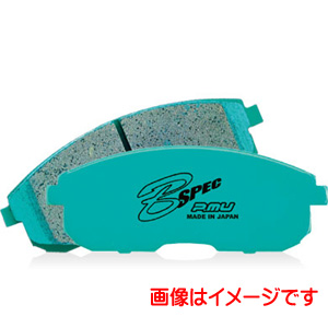 【プロジェクトミュー Projectμ】ブレーキパッド BSPEC F551