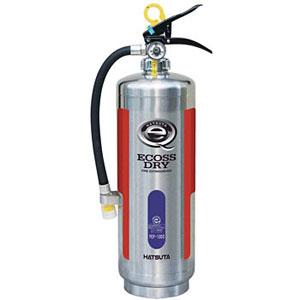 【初田製作所】SUS製蓄圧式粉末消火器10型(3.5kg) PEP-10DS 業務用 ABC粉末 ステンレス製 薬剤3.5kg