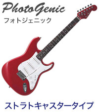 送料無料!!【フォトジェニック Photogenic】PhotoGenic フォトジェニック エレキギター メタリックレッド ST-180/MRD ローズウッド指板【smtb-u】