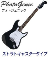 【フォトジェニック(Photogenic)】PhotoGenic フォトジェニック エレキギター マッチングヘッドブラック ST-180/HBK ローズウッド指板