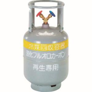 【イチネンタスコ TASCO】冷媒ガス再生専用回収ボンベ TA110-20SN