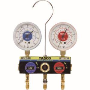 【タスコ TASCO】ボールバルブ式ゲージマニホールド TA120KH