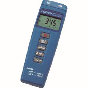 【タスコ TASCO】2chデジタル温度計 TA410WD