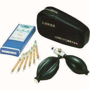 【タスコ TASCO】気流検査器(連続発生用) TA470KB