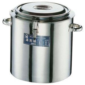 【遠藤商事】SA18-8湯煎鍋 33cm EYS01033