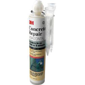 【スリーエム 3M】コンクリート補修材 コンクリートリペア600 250ml C/R600