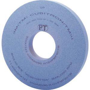 【スリーエム 3M】キュービトロン2 精密円筒研削用砥石 400×50 93DA120 H15