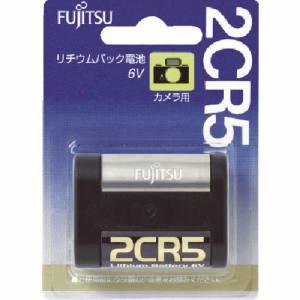 メール便3個まで対象商品 富士通 新作製品 現品 世界最高品質人気 FUJITSU 2CR5C カメラ用リチウム電池6V 1個パック B