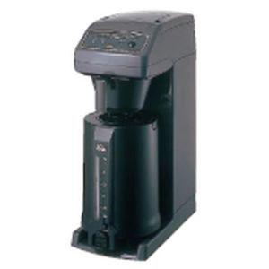 【カリタ Kalita】業務用コーヒーマシン ET-350