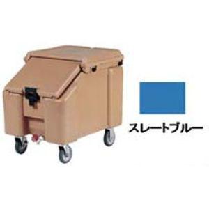 【キャンブロ CAMBRO】CA スラントトップ・アイスキャディ スレートブルー ICS100L
