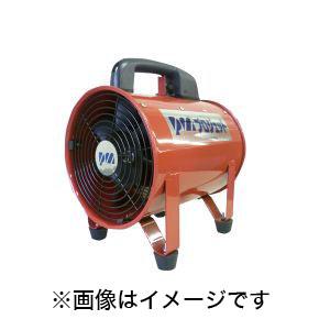 【PROMOTE プロモート】ポータブルファン 200mm SDV200 PMSDV200