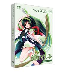 【AHS】VOCALOID3 東北ずん子