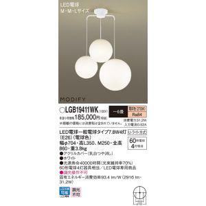 【パナソニック Panasonic】LEDシャンデリア60形×4電球色 LGB19411WK