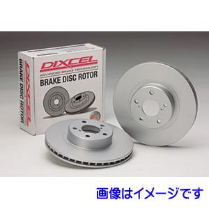 送料無料!!【ディクセル DIXCEL】プレーンディスクローター PD ブレーキローター 左右1セット PD0454834S【smtb-u】, BOOTSMAN:6671761a --- thrust-tec.jp