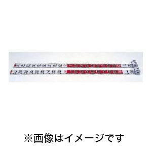 【ヤマヨ測定機 YAMAYO】リボンロット120E-1 10m R12A10