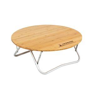 【パール金属】アルバーロ 竹製ラウンドローテーブル UC-0503