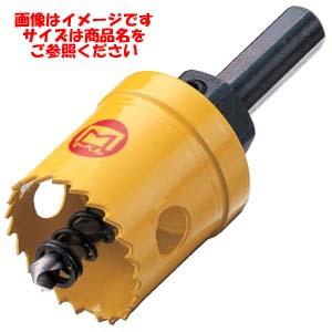 【マーベル MARVEL】BL型バイメタルホールソー 120mm BL-120